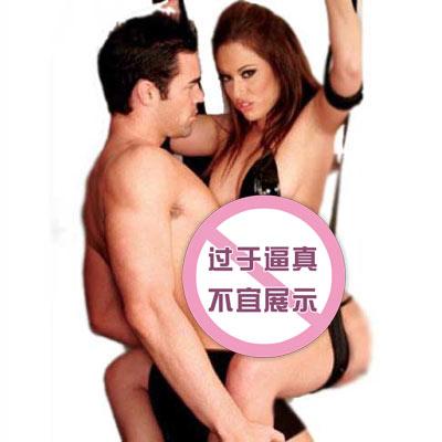 全新体位的性爱,它占据最小空间易于使用,性摆动不需要安装,支持多达200磅重量,并使用最高品质的材料和工艺水准。